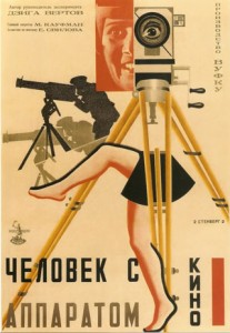 Alloy Orchestra: The Man with a Movie Camera @ Pickford Film Center  | Bellingham | Washington | United States