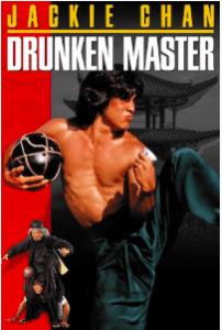 Drunken Master @ Limelight Cinema