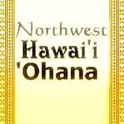 Aloha Day at Boundary Bay @ Boundary Bay Brewery