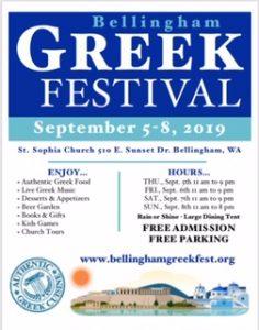 Bellingham Greek Festival @ St. Sophia Greek Orthodox Church